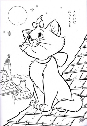 Walt Disney Characters wallpaper probably with a sign, a newspaper, and anime called Walt Disney Coloring Pages - Marie