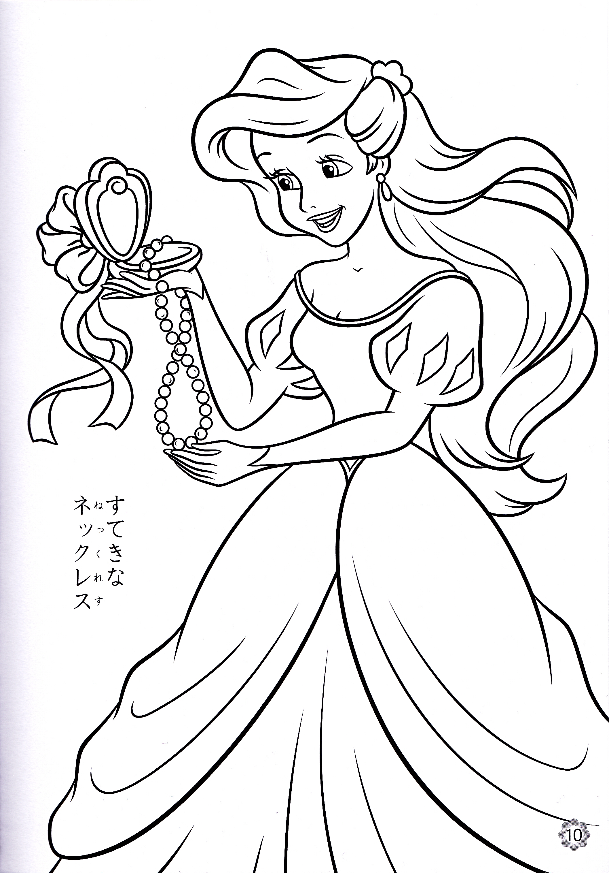 Walt Disney Coloring Pages Princess Ariel Walt Disney Princess Ariel Coloring Page Printable