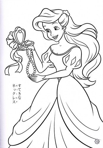 Walt Disney Characters wallpaper probably containing anime titled Walt Disney Coloring Pages - Princess Ariel