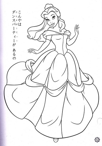 Walt Disney Characters achtergrond entitled Walt Disney Coloring Pages - Princess Belle