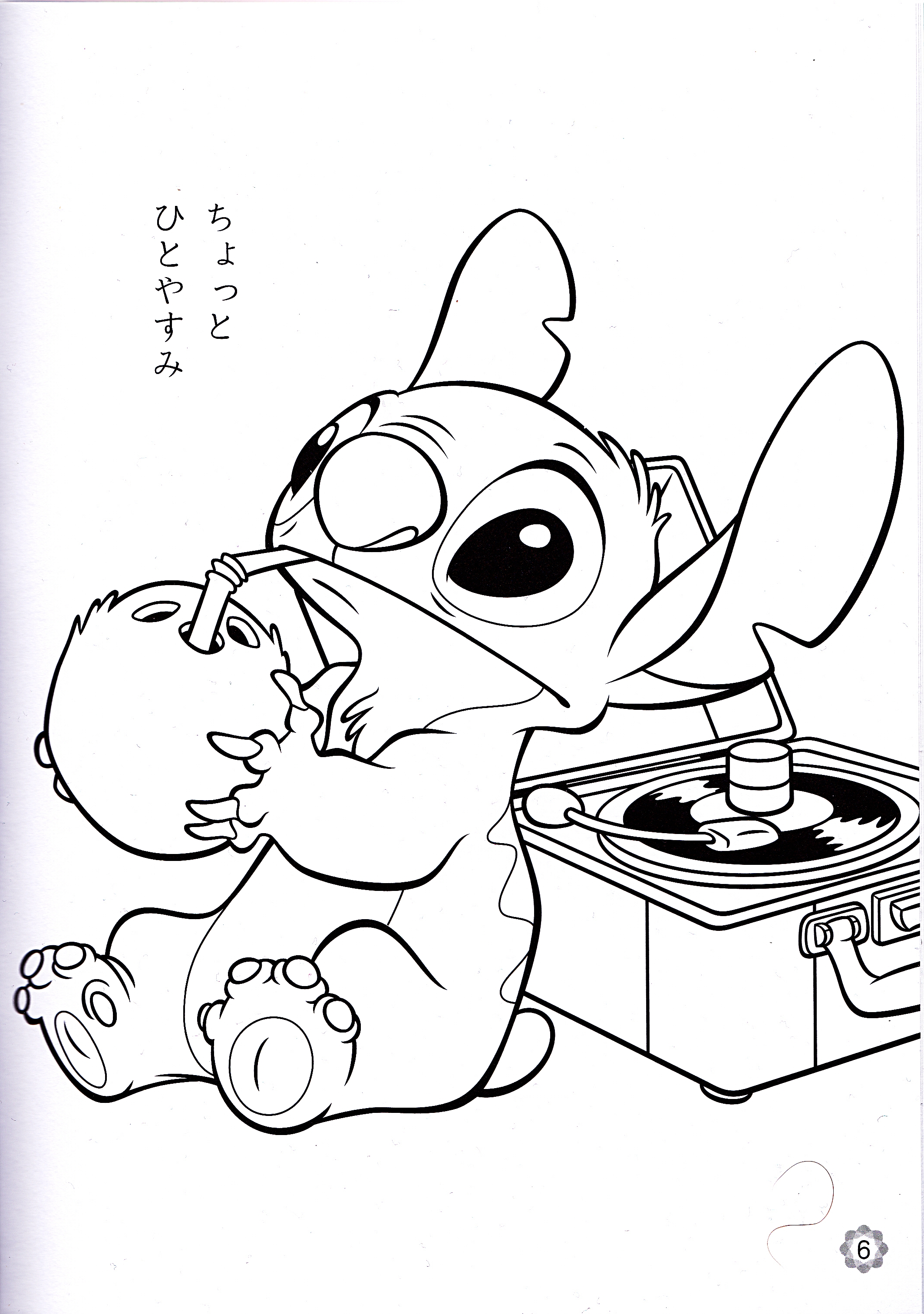 Free Walt Disney Coloring Pages Stitch Characters Photo