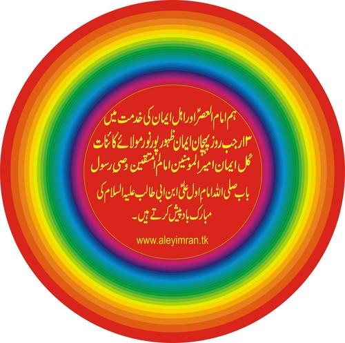 aleyimran - 110-151