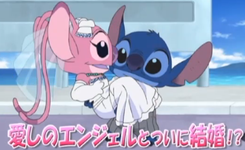 Angel and stitch married