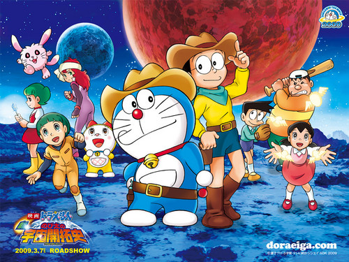 Doraemon Hintergrund with Anime called doramon