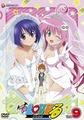 ♡ Haruna & Lala ♡