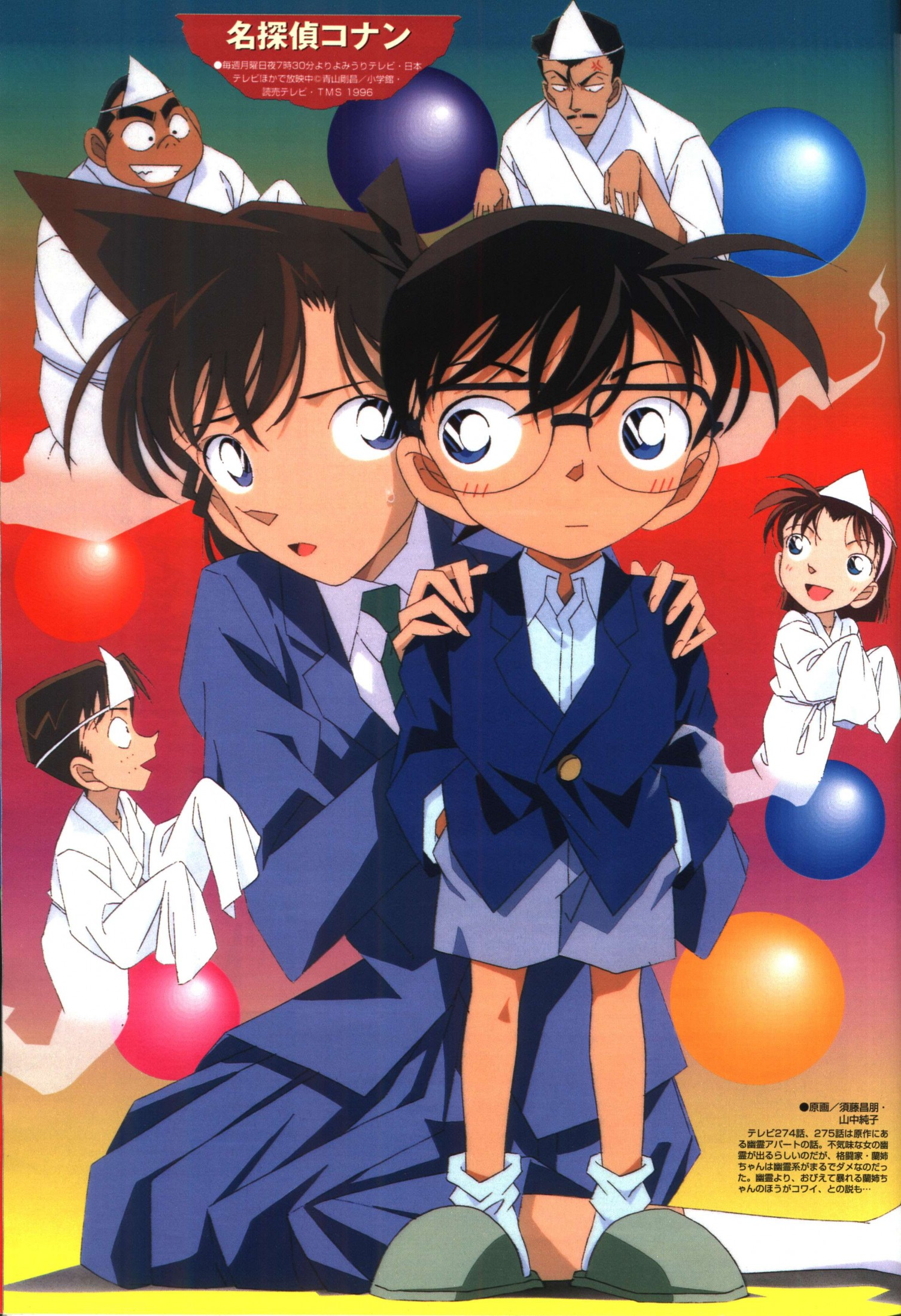 Detective Conan Photo (34634921) - Fanpop