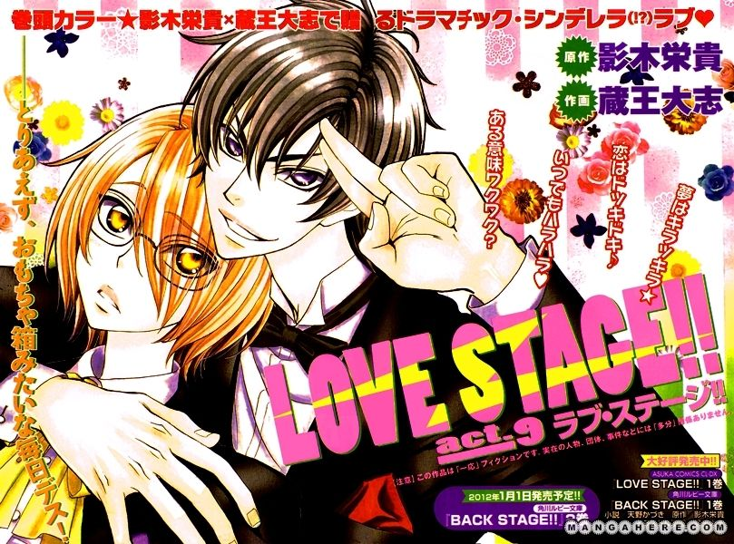 Manga Love Stage Images  Ef Bd A E  A E  Bf E  A Ef Bd A Hd Wallpaper And Background Photos