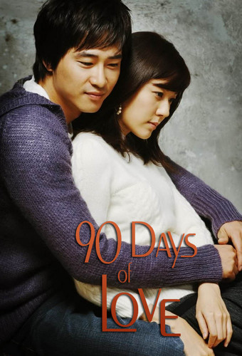90 Days of Cinta