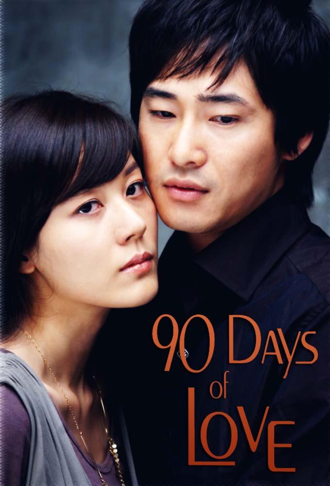 love in 90 days pdf