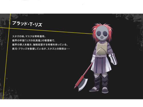 Blood Lad Character Designs ~