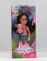 Kira doll with baby pig (from Pony tale) - barbie-movies photo