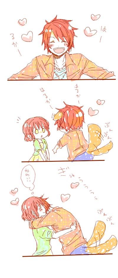 Из аниме рисовать поющий принц