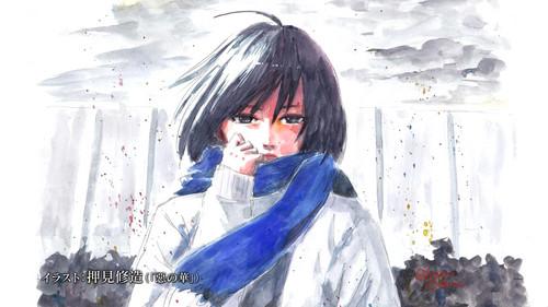 Shingeki no Kyojin [episode 1 - end card]