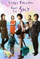 Stars Falling from the Sky - korean-dramas photo