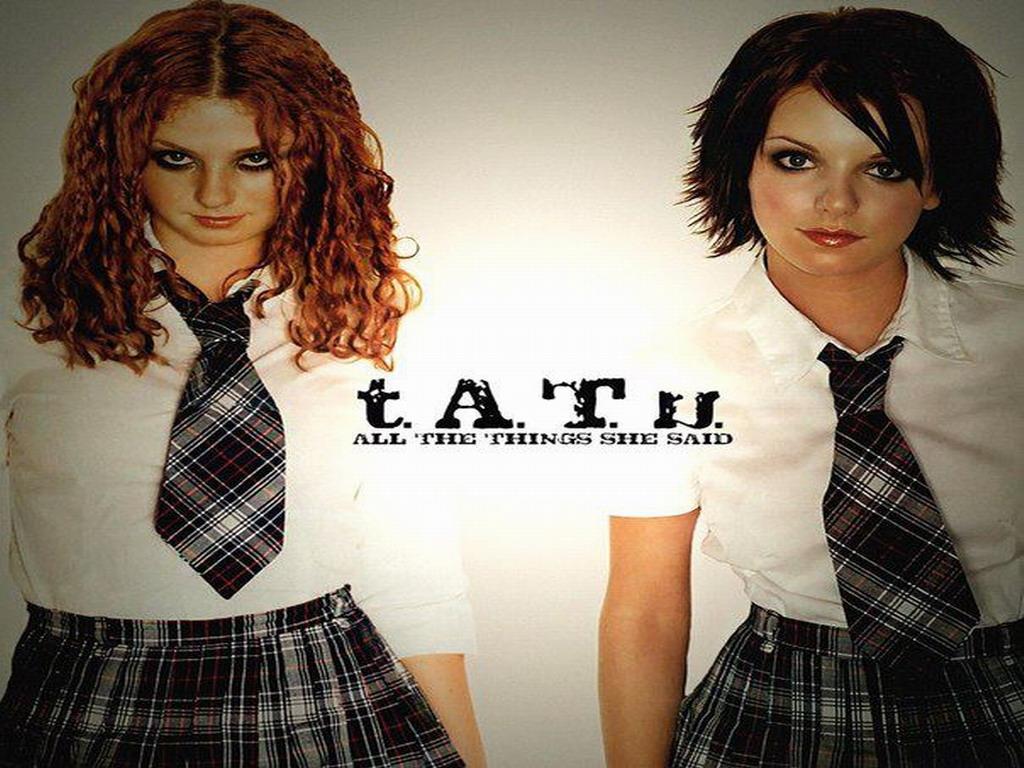 Одежда T.A.T.U.