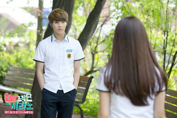 cyrano dating agency taemin