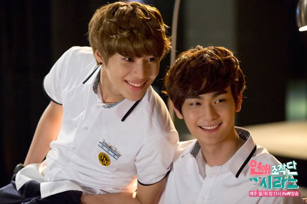 Dating agency taemin kai