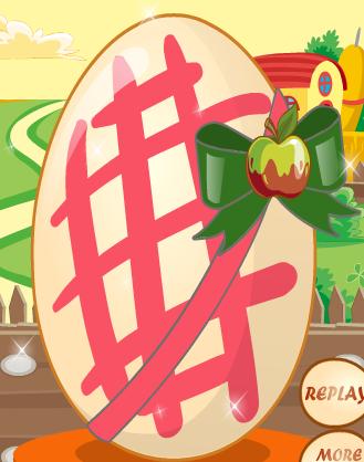 maçã, apple jack's easter egg