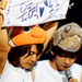 ♦ Donghae ♦ - lee-donghae icon