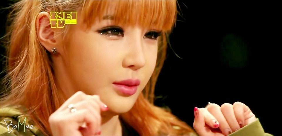 G Dragon Hair Park Bom ♦ Park Bom ...