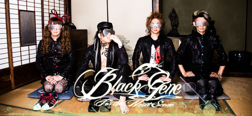 Black Gene For The selanjutnya Scene wallpaper called Black Gene