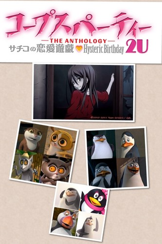 Corpse party/penguins:sachikos birthday blast cover art
