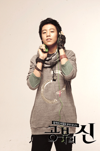 Hyun Woo 'God Of Study' - Lee Hyun Woo Photo (34778814 ...