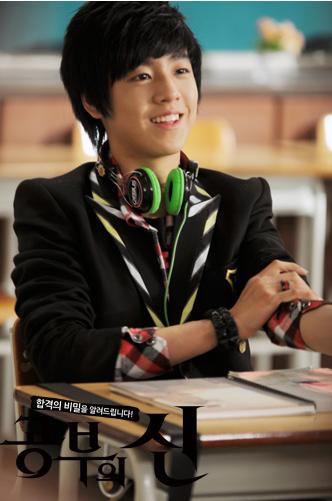 Hyun Woo 'God Of Study' - Lee Hyun Woo Photo (34778822 ...
