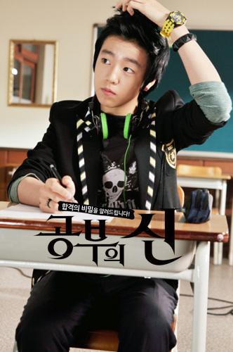 Hyun Woo 'God Of Study' - Lee Hyun Woo Photo (34778838 ...