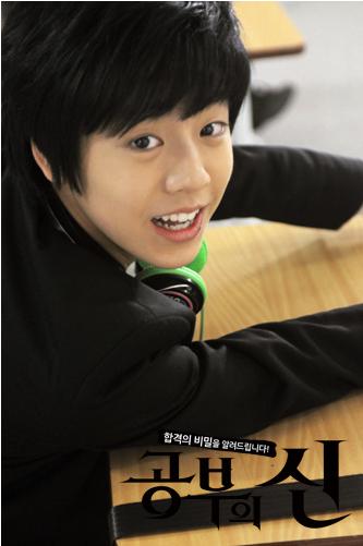 Hyun Woo 'God Of Study' - Lee Hyun Woo Photo (34778875 ...