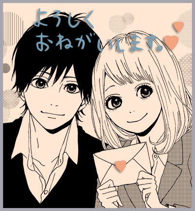 Orange (TAKANO Ichigo) wallpaper containing anime titled Kakeru and Naho