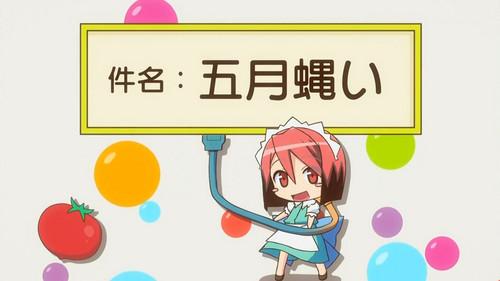Meido-chan