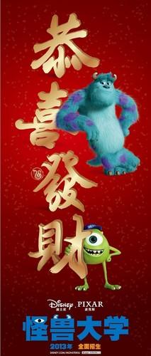 Monsters विश्वविद्यालय posters