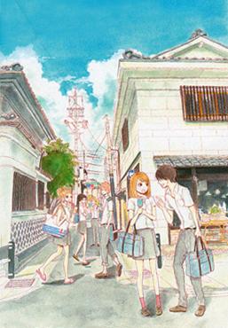 оранжевый (TAKANO Ichigo) Обои containing a row house, a street, and a school called оранжевый