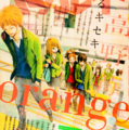 Orange - orange-takano-ichigo photo