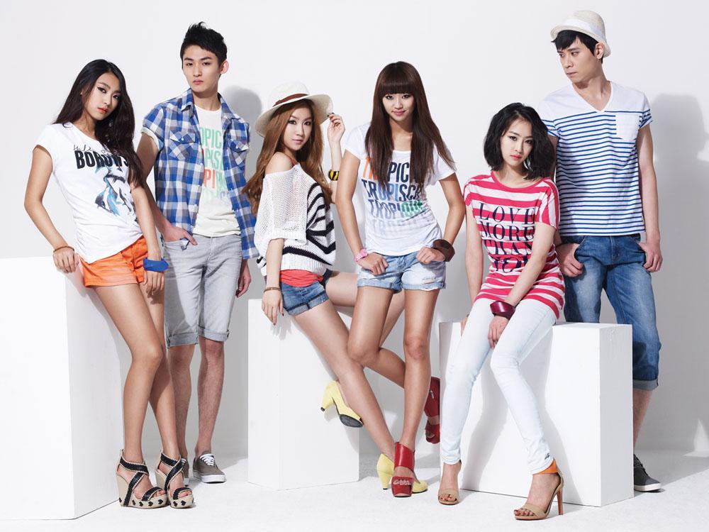 Sistar - Clride.n Summer Collection