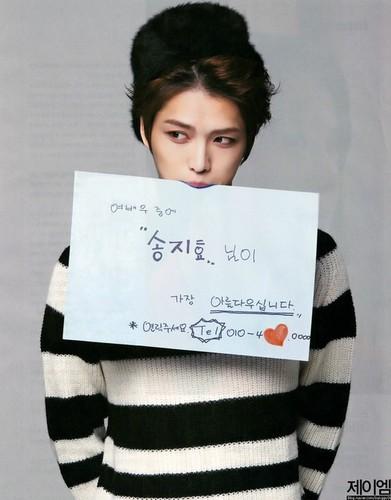 Song Ji Hyo & Kim Jae Joong - Jackal is Coming Movieweek Magazine
