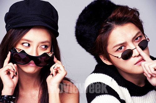 Hero Jae Joong Обои entitled Song Ji Hyo & Kim Jae Joong - Jackal is Coming Movieweek Magazine