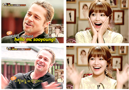 Sooyoung and Brad Pitt