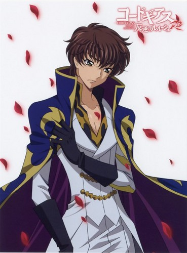 Suzaku Kururugi<3