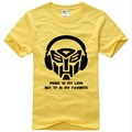 Transformers muziki is My upendo logo short sleeve t shati