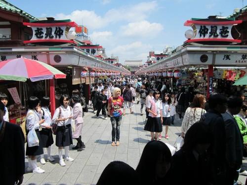 Trip to 日本