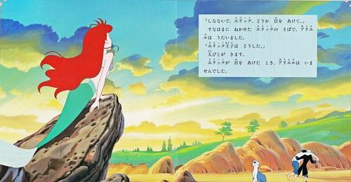 Walt ডিজনি Book প্রতিমূর্তি - Princess Ariel, Max, Prince Eric & Sir Grimsby