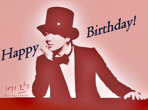 ♦ Happy Birthday Leeteuk ♦