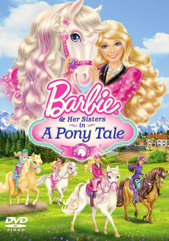 Baribie Her Sister in a pony Tale(Official Cover)