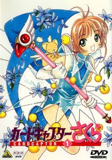 Cardcaptor Sakura wolpeyper probably with anime entitled Cardcaptor Sakura poster
