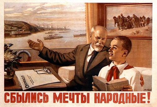 For Glorious Soviet Empire!