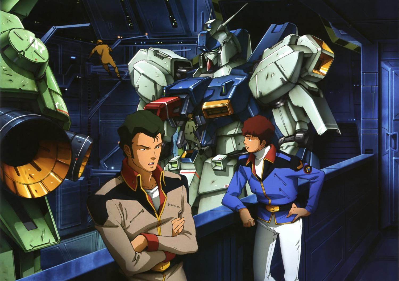 Gundam all of my photo