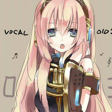 Megurine Luka wallpaper titled LUKA MEGURINE