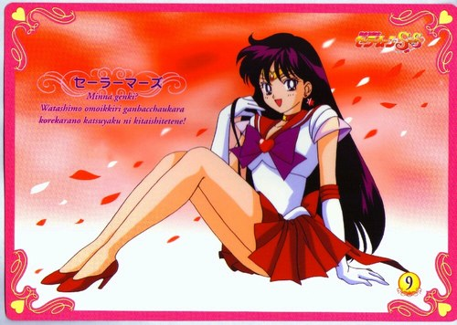 Sailor Moon karatasi la kupamba ukuta with anime titled Sailor mars